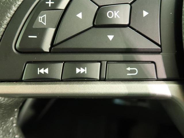 ハイウェイスター Gターボプロパイロットエディション 届出済未使用車 両側パワスラ アラウンドビューモニター プロパイロット アイドリングストップ ハンズフリードア クリアランスソナー ターボ オートエアコン インテリキー オートハイビーム(36枚目)