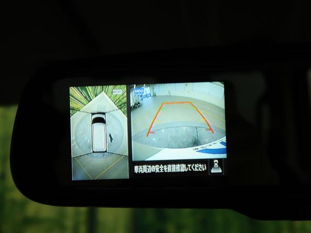 ハイウェイスター Gターボプロパイロットエディション 届出済未使用車 両側パワスラ アラウンドビューモニター プロパイロット アイドリングストップ ハンズフリードア クリアランスソナー ターボ オートエアコン インテリキー オートハイビーム(39枚目)