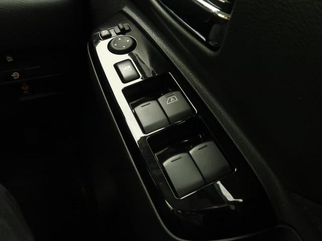 ハイウェイスター Gターボプロパイロットエディション 届出済未使用車 両側パワスラ アラウンドビューモニター プロパイロット アイドリングストップ ハンズフリードア クリアランスソナー ターボ オートエアコン インテリキー オートハイビーム(43枚目)