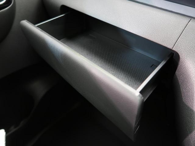 ハイウェイスター Gターボプロパイロットエディション 届出済未使用車 両側パワスラ アラウンドビューモニター プロパイロット アイドリングストップ ハンズフリードア クリアランスソナー ターボ オートエアコン インテリキー オートハイビーム(48枚目)