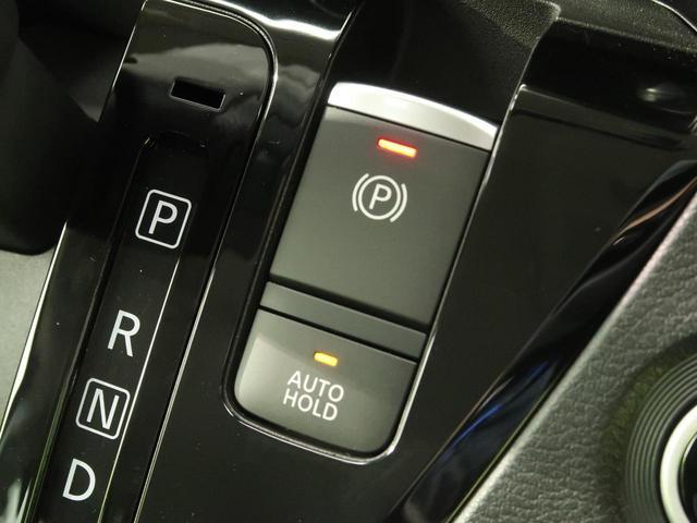 ハイウェイスター Gターボプロパイロットエディション 届出済未使用車 両側パワスラ アラウンドビューモニター プロパイロット アイドリングストップ ハンズフリードア クリアランスソナー ターボ オートエアコン インテリキー オートハイビーム(52枚目)