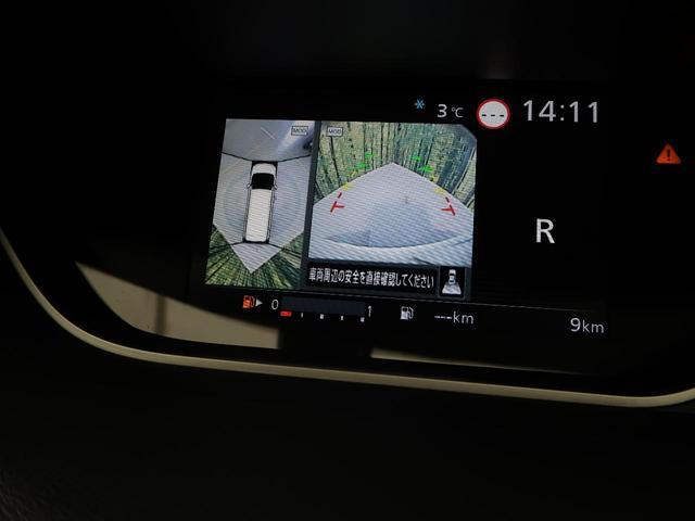 ハイウェイスターV アーバンクロム 登録済未使用車 セーフティパックA 衝突軽減装置 プロパイロット 全周囲モニター 両側電動スライド スマートキー 純正16インチAW 漆黒加飾LEDヘッド LEDフォグ クリアランスソナー(4枚目)