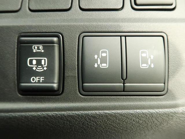ハイウェイスターV アーバンクロム 登録済未使用車 セーフティパックA 衝突軽減装置 プロパイロット 全周囲モニター 両側電動スライド スマートキー 純正16インチAW 漆黒加飾LEDヘッド LEDフォグ クリアランスソナー(5枚目)