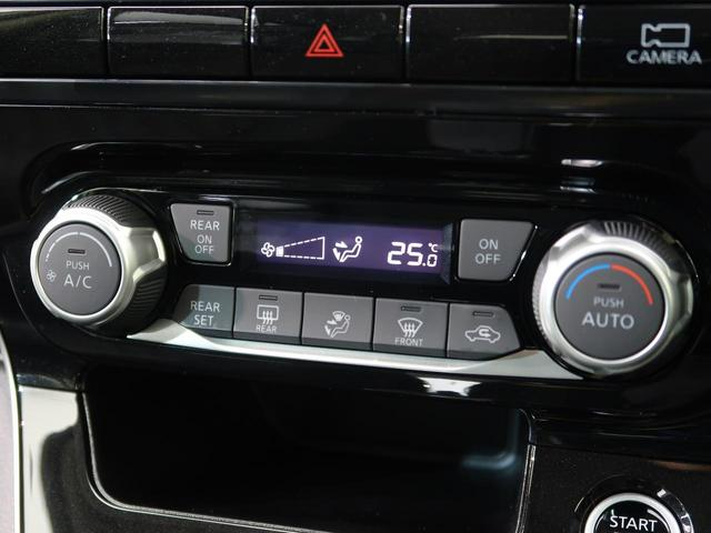 ハイウェイスターV アーバンクロム 登録済未使用車 セーフティパックA 衝突軽減装置 プロパイロット 全周囲モニター 両側電動スライド スマートキー 純正16インチAW 漆黒加飾LEDヘッド LEDフォグ クリアランスソナー(6枚目)