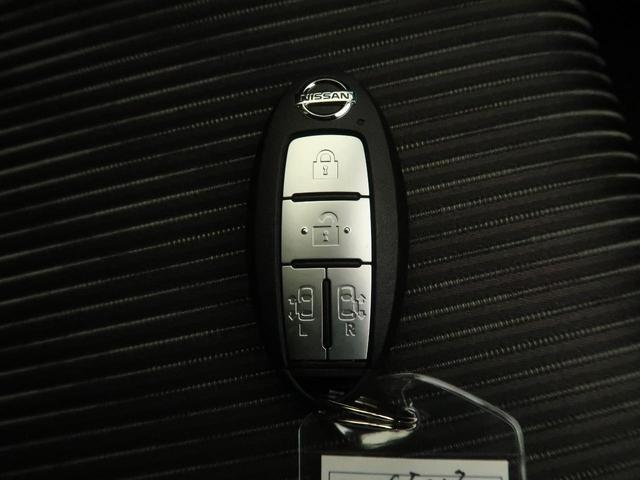 ハイウェイスターV アーバンクロム 登録済未使用車 セーフティパックA 衝突軽減装置 プロパイロット 全周囲モニター 両側電動スライド スマートキー 純正16インチAW 漆黒加飾LEDヘッド LEDフォグ クリアランスソナー(7枚目)