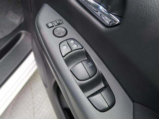 ハイウェイスターV アーバンクロム 登録済未使用車 セーフティパックA 衝突軽減装置 プロパイロット 全周囲モニター 両側電動スライド スマートキー 純正16インチAW 漆黒加飾LEDヘッド LEDフォグ クリアランスソナー(40枚目)