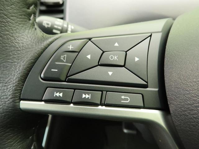 ハイウェイスターV アーバンクロム 登録済未使用車 セーフティパックA 衝突軽減装置 プロパイロット 全周囲モニター 両側電動スライド スマートキー 純正16インチAW 漆黒加飾LEDヘッド LEDフォグ クリアランスソナー(46枚目)