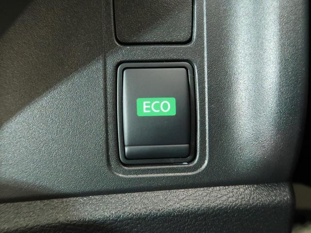 ハイウェイスターV アーバンクロム 登録済未使用車 セーフティパックA 衝突軽減装置 プロパイロット 全周囲モニター 両側電動スライド スマートキー 純正16インチAW 漆黒加飾LEDヘッド LEDフォグ クリアランスソナー(49枚目)