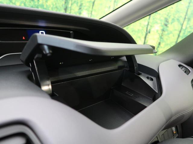 ハイウェイスターV アーバンクロム 登録済未使用車 セーフティパックA 衝突軽減装置 プロパイロット 全周囲モニター 両側電動スライド スマートキー 純正16インチAW 漆黒加飾LEDヘッド LEDフォグ クリアランスソナー(50枚目)