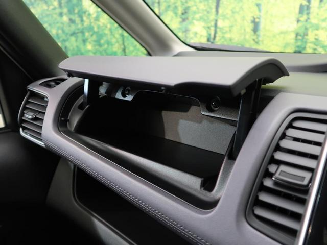 ハイウェイスターV アーバンクロム 登録済未使用車 セーフティパックA 衝突軽減装置 プロパイロット 全周囲モニター 両側電動スライド スマートキー 純正16インチAW 漆黒加飾LEDヘッド LEDフォグ クリアランスソナー(51枚目)