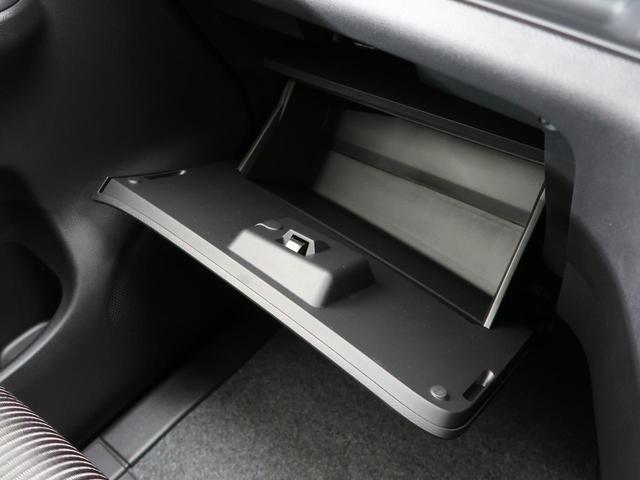 ハイウェイスターV アーバンクロム 登録済未使用車 セーフティパックA 衝突軽減装置 プロパイロット 全周囲モニター 両側電動スライド スマートキー 純正16インチAW 漆黒加飾LEDヘッド LEDフォグ クリアランスソナー(52枚目)