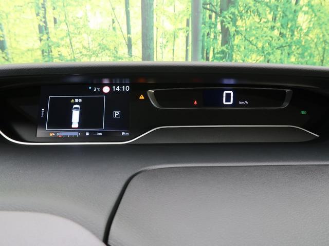 ハイウェイスターV アーバンクロム 登録済未使用車 セーフティパックA 衝突軽減装置 プロパイロット 全周囲モニター 両側電動スライド スマートキー 純正16インチAW 漆黒加飾LEDヘッド LEDフォグ クリアランスソナー(53枚目)