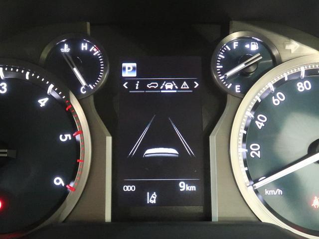 TX 登録済未使用車 ディーゼル モデリスタエアロ ムーンルーフ 衝突軽減 レーダークルーズ 車線逸脱警報 オートハイビーム クリアランスソナー ルーフレール LEDヘッド スマートキー(40枚目)