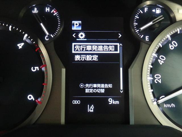 TX 登録済未使用車 ディーゼル モデリスタエアロ ムーンルーフ 衝突軽減 レーダークルーズ 車線逸脱警報 オートハイビーム クリアランスソナー ルーフレール LEDヘッド スマートキー(42枚目)