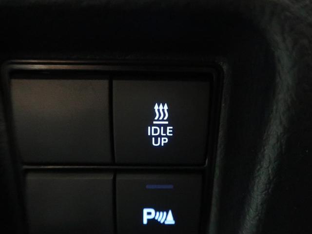 TX 登録済未使用車 ディーゼル モデリスタエアロ ムーンルーフ 衝突軽減 レーダークルーズ 車線逸脱警報 オートハイビーム クリアランスソナー ルーフレール LEDヘッド スマートキー(55枚目)