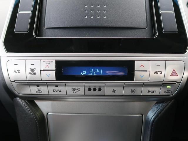 TX 登録済未使用車 ディーゼル モデリスタエアロ ムーンルーフ 衝突軽減 レーダークルーズ 車線逸脱警報 オートハイビーム クリアランスソナー ルーフレール LEDヘッド スマートキー(56枚目)