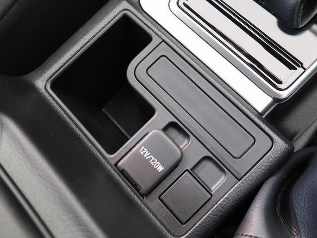 TX 登録済未使用車 ディーゼル モデリスタエアロ ムーンルーフ 衝突軽減 レーダークルーズ 車線逸脱警報 オートハイビーム クリアランスソナー ルーフレール LEDヘッド スマートキー(65枚目)