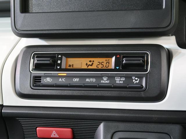 ハイブリッドG 届出済未使用車 社外SDナビ 4WD アイドリングストップ シートヒーター オートエアコン オートライト 両側スライド ヘッドライトレベライザー スマートキー 電格ミラー 横滑り防止(7枚目)
