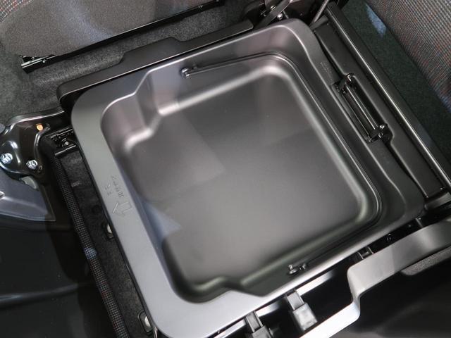 ハイブリッドG 届出済未使用車 社外SDナビ 4WD アイドリングストップ シートヒーター オートエアコン オートライト 両側スライド ヘッドライトレベライザー スマートキー 電格ミラー 横滑り防止(8枚目)