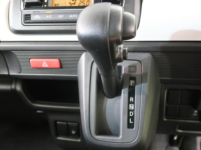 ハイブリッドG 届出済未使用車 社外SDナビ 4WD アイドリングストップ シートヒーター オートエアコン オートライト 両側スライド ヘッドライトレベライザー スマートキー 電格ミラー 横滑り防止(40枚目)