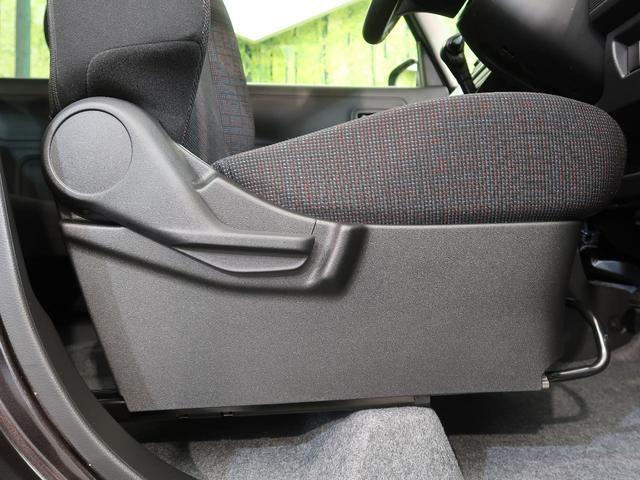 ハイブリッドG 届出済未使用車 社外SDナビ 4WD アイドリングストップ シートヒーター オートエアコン オートライト 両側スライド ヘッドライトレベライザー スマートキー 電格ミラー 横滑り防止(43枚目)