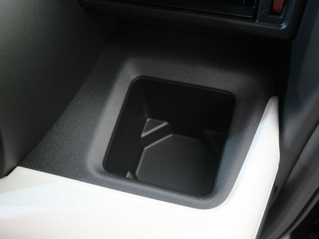 ハイブリッドG 届出済未使用車 社外SDナビ 4WD アイドリングストップ シートヒーター オートエアコン オートライト 両側スライド ヘッドライトレベライザー スマートキー 電格ミラー 横滑り防止(47枚目)
