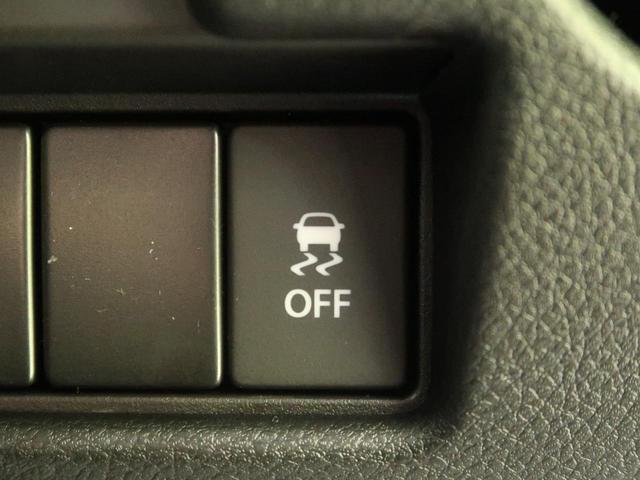 ハイブリッドG 届出済未使用車 社外SDナビ 4WD アイドリングストップ シートヒーター オートエアコン オートライト 両側スライド ヘッドライトレベライザー スマートキー 電格ミラー 横滑り防止(53枚目)