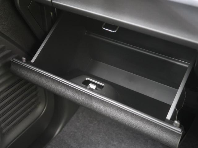 ハイブリッドG 届出済未使用車 社外SDナビ 4WD アイドリングストップ シートヒーター オートエアコン オートライト 両側スライド ヘッドライトレベライザー スマートキー 電格ミラー 横滑り防止(54枚目)