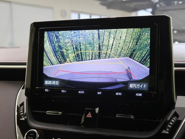 ハイブリッドG Z 純正9型ナビ セーフティセンス 禁煙車 レーダークルーズ オートマチックハイビーム クリアランスソナー LEDヘッド&フォグ 純正18インチAW スマートキー フルセグ Bluetooth接続(3枚目)