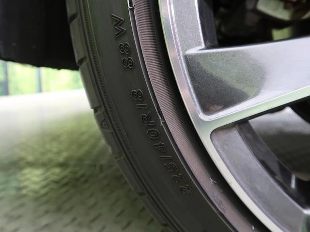 ハイブリッドG Z 純正9型ナビ セーフティセンス 禁煙車 レーダークルーズ オートマチックハイビーム クリアランスソナー LEDヘッド&フォグ 純正18インチAW スマートキー フルセグ Bluetooth接続(26枚目)