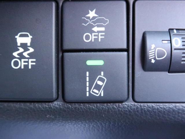 13G・F 社外SDナビ 衝突軽減 禁煙車 クルーズコントロール スマートキー バックカメラ DVD再生 Bluetooth接続 オートエアコン 横滑り防止装置 ETC 盗難防止装置(6枚目)