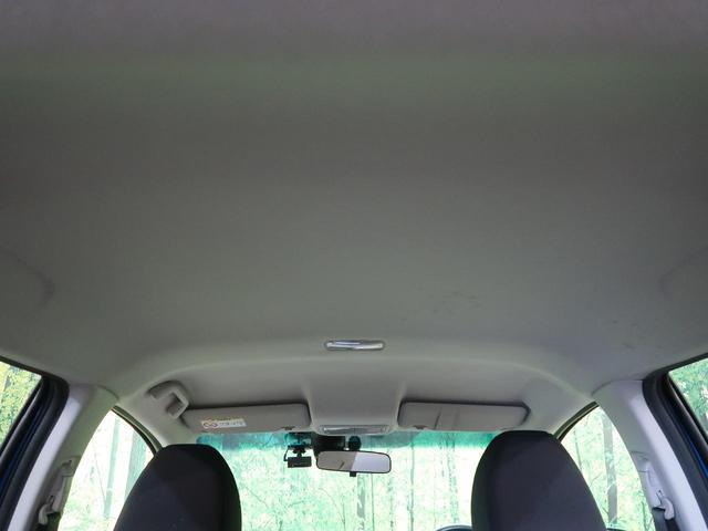 13G・F 社外SDナビ 衝突軽減 禁煙車 クルーズコントロール スマートキー バックカメラ DVD再生 Bluetooth接続 オートエアコン 横滑り防止装置 ETC 盗難防止装置(24枚目)