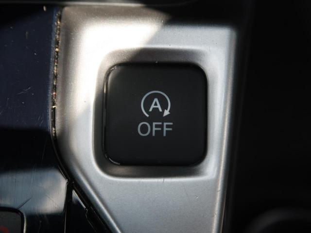 13G・F 社外SDナビ 衝突軽減 禁煙車 クルーズコントロール スマートキー バックカメラ DVD再生 Bluetooth接続 オートエアコン 横滑り防止装置 ETC 盗難防止装置(32枚目)