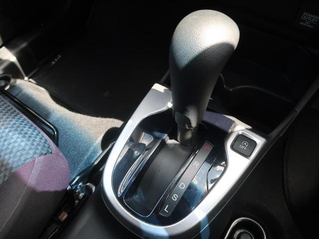 13G・F 社外SDナビ 衝突軽減 禁煙車 クルーズコントロール スマートキー バックカメラ DVD再生 Bluetooth接続 オートエアコン 横滑り防止装置 ETC 盗難防止装置(34枚目)