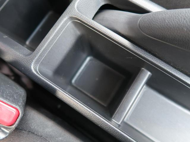 13G・F 社外SDナビ 衝突軽減 禁煙車 クルーズコントロール スマートキー バックカメラ DVD再生 Bluetooth接続 オートエアコン 横滑り防止装置 ETC 盗難防止装置(39枚目)