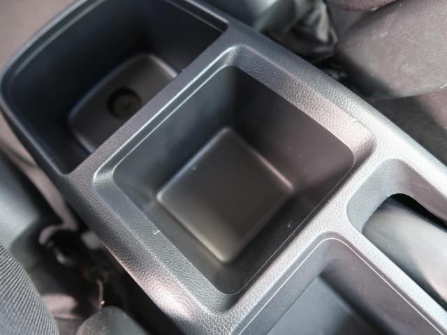 13G・F 社外SDナビ 衝突軽減 禁煙車 クルーズコントロール スマートキー バックカメラ DVD再生 Bluetooth接続 オートエアコン 横滑り防止装置 ETC 盗難防止装置(40枚目)