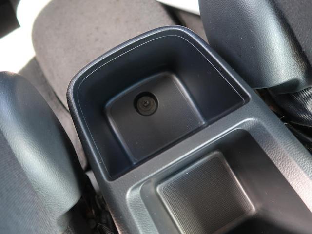13G・F 社外SDナビ 衝突軽減 禁煙車 クルーズコントロール スマートキー バックカメラ DVD再生 Bluetooth接続 オートエアコン 横滑り防止装置 ETC 盗難防止装置(41枚目)