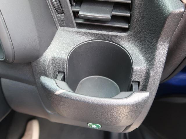 13G・F 社外SDナビ 衝突軽減 禁煙車 クルーズコントロール スマートキー バックカメラ DVD再生 Bluetooth接続 オートエアコン 横滑り防止装置 ETC 盗難防止装置(45枚目)