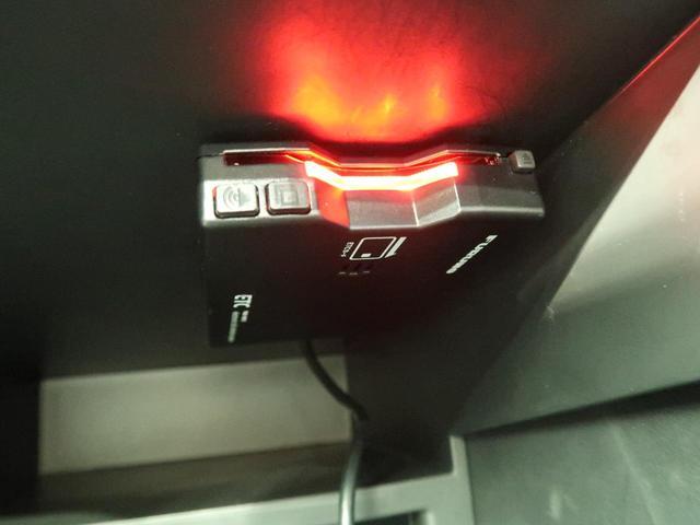 X 社外SDナビ 禁煙車 衝突軽減装置 車線逸脱警報 スマートキー 電動格納ミラー バックカメラ ETC アイドリングストップ 盗難防止装置 横滑り防止装置(7枚目)
