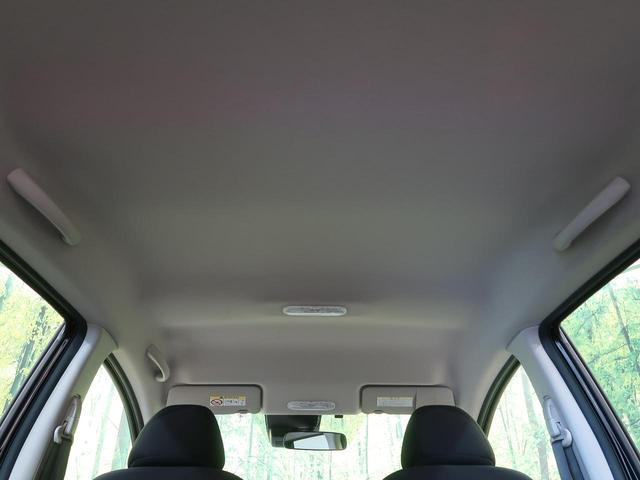 X 社外SDナビ 禁煙車 衝突軽減装置 車線逸脱警報 スマートキー 電動格納ミラー バックカメラ ETC アイドリングストップ 盗難防止装置 横滑り防止装置(24枚目)
