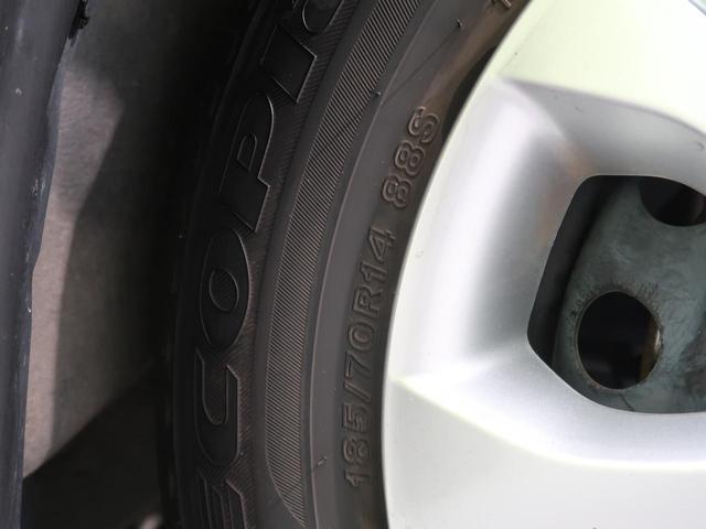 X 社外SDナビ 禁煙車 衝突軽減装置 車線逸脱警報 スマートキー 電動格納ミラー バックカメラ ETC アイドリングストップ 盗難防止装置 横滑り防止装置(28枚目)