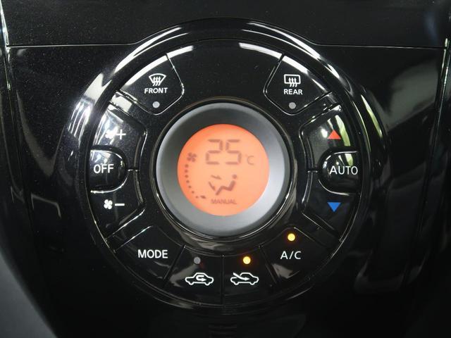 X 社外SDナビ 禁煙車 衝突軽減装置 車線逸脱警報 スマートキー 電動格納ミラー バックカメラ ETC アイドリングストップ 盗難防止装置 横滑り防止装置(46枚目)