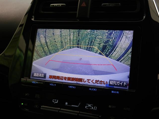 Sツーリングセレクション 純正9インチナビ バックカメラ 禁煙車 衝突軽減 レーダークルーズ オートハイビーム 前席シートヒーター 純正17インチAW ビルトインETC LEDヘッド レザーシート スマートキー(4枚目)