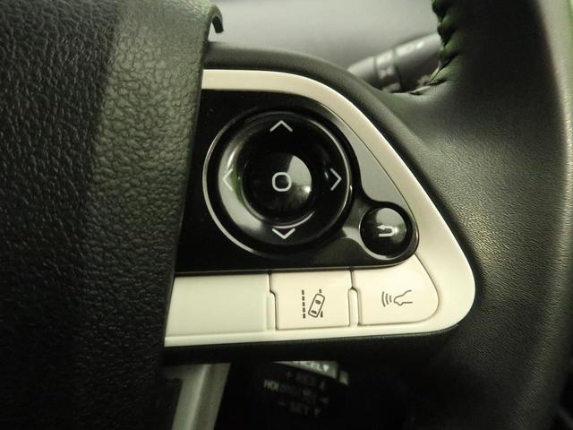Sツーリングセレクション 純正9インチナビ バックカメラ 禁煙車 衝突軽減 レーダークルーズ オートハイビーム 前席シートヒーター 純正17インチAW ビルトインETC LEDヘッド レザーシート スマートキー(5枚目)