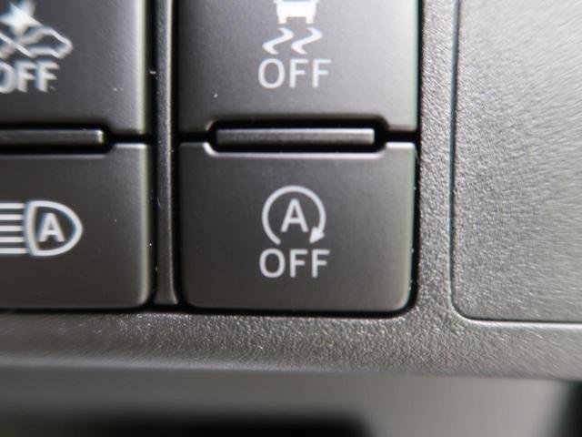 GターボリミテッドSAIII 届出済未使用車 衝突軽減 オートハイビーム 車線逸脱警報 両側パワスラ ターボ アイドリングストップ バックカメラ スマートキー オートエアコン LEDヘッド 純正15インチAW(7枚目)
