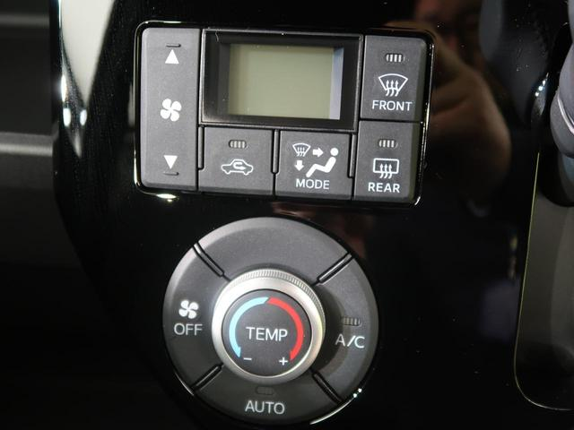 GターボリミテッドSAIII 届出済未使用車 衝突軽減 オートハイビーム 車線逸脱警報 両側パワスラ ターボ アイドリングストップ バックカメラ スマートキー オートエアコン LEDヘッド 純正15インチAW(9枚目)