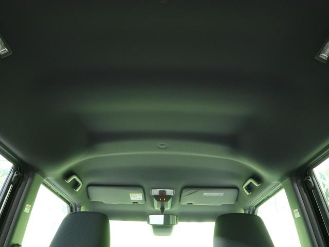 GターボリミテッドSAIII 届出済未使用車 衝突軽減 オートハイビーム 車線逸脱警報 両側パワスラ ターボ アイドリングストップ バックカメラ スマートキー オートエアコン LEDヘッド 純正15インチAW(39枚目)