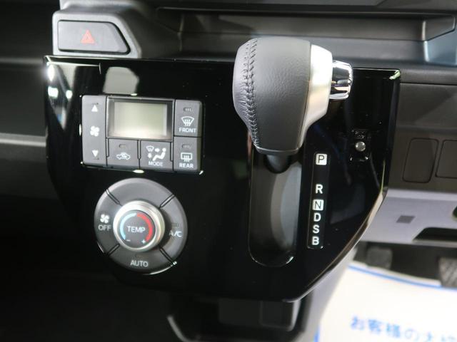 GターボリミテッドSAIII 届出済未使用車 衝突軽減 オートハイビーム 車線逸脱警報 両側パワスラ ターボ アイドリングストップ バックカメラ スマートキー オートエアコン LEDヘッド 純正15インチAW(42枚目)