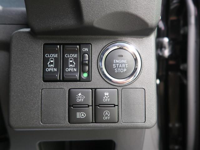 GターボリミテッドSAIII 届出済未使用車 衝突軽減 オートハイビーム 車線逸脱警報 両側パワスラ ターボ アイドリングストップ バックカメラ スマートキー オートエアコン LEDヘッド 純正15インチAW(43枚目)