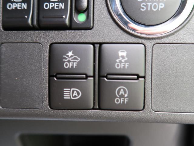 GターボリミテッドSAIII 届出済未使用車 衝突軽減 オートハイビーム 車線逸脱警報 両側パワスラ ターボ アイドリングストップ バックカメラ スマートキー オートエアコン LEDヘッド 純正15インチAW(44枚目)
